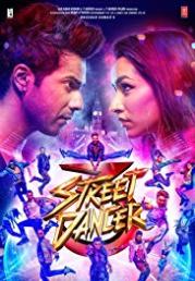 Street Dancer [2d]